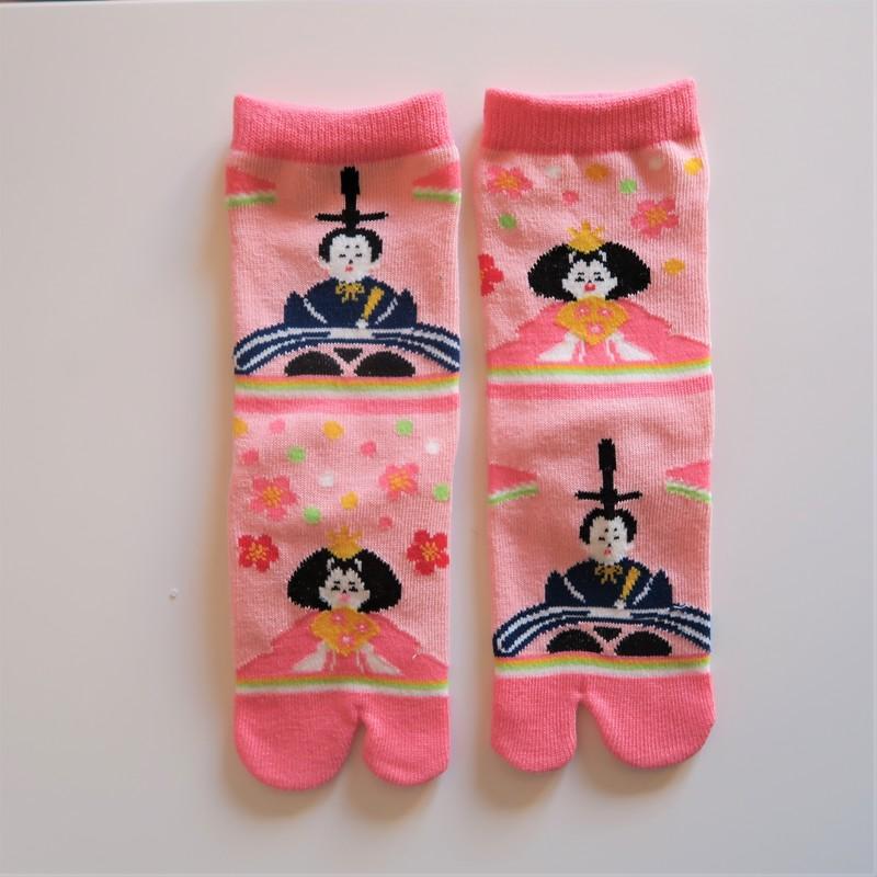 Chaussettes japonaises tabi enfant, rose, hinamatsuri, empereur et impératrice - Comptoir du Japon - Voir en grand