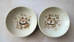 Coupelle chien shiba mameshiba - Comptoir du Japon - Voir en grand