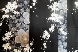 Yukata court noir - Comptoir du Japon   - Voir en grand