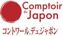 ASIE COTE D'OR - COMPTOIR DU JAPON