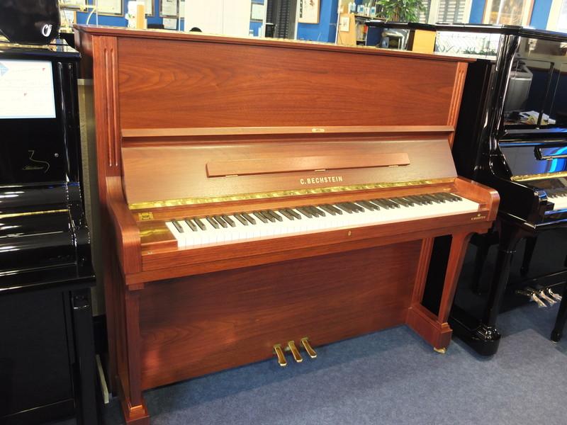 Piano occasion Bechstein - Notre sélection pianos occasion:Yamaha,Sauter,Bech - ART & PIANO - Patrick BLERIOT - Voir en grand