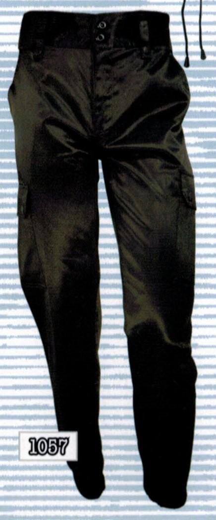 pantalon treillis noir sécurité intervention taille et bas de jambes élastiqués cityguard - Voir en grand
