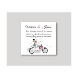 Carton diner mariage Motards, mariés en motard, imprimerie amalgame  grenoble