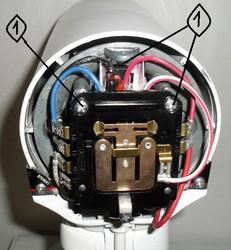 démontage platine de commande et de puissance robot KitchenAid