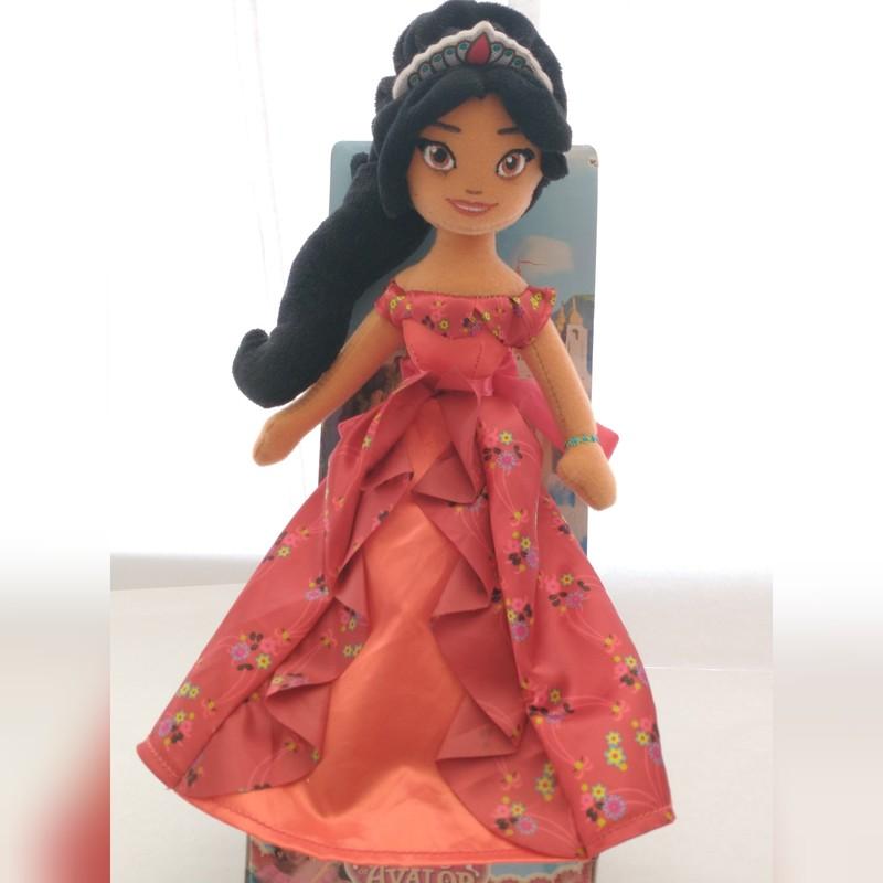 Peluche princesse Elena 28 cm - Voir en grand