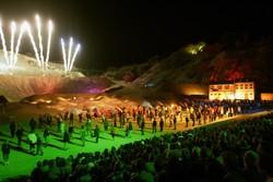 Son et Lumière à Verdun - Spectacles et Concerts - TCHIZZ pour CARS FERRY - Voir en grand