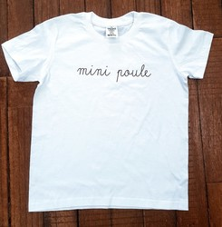 T-shirt blanc Mini poule - Voir en grand