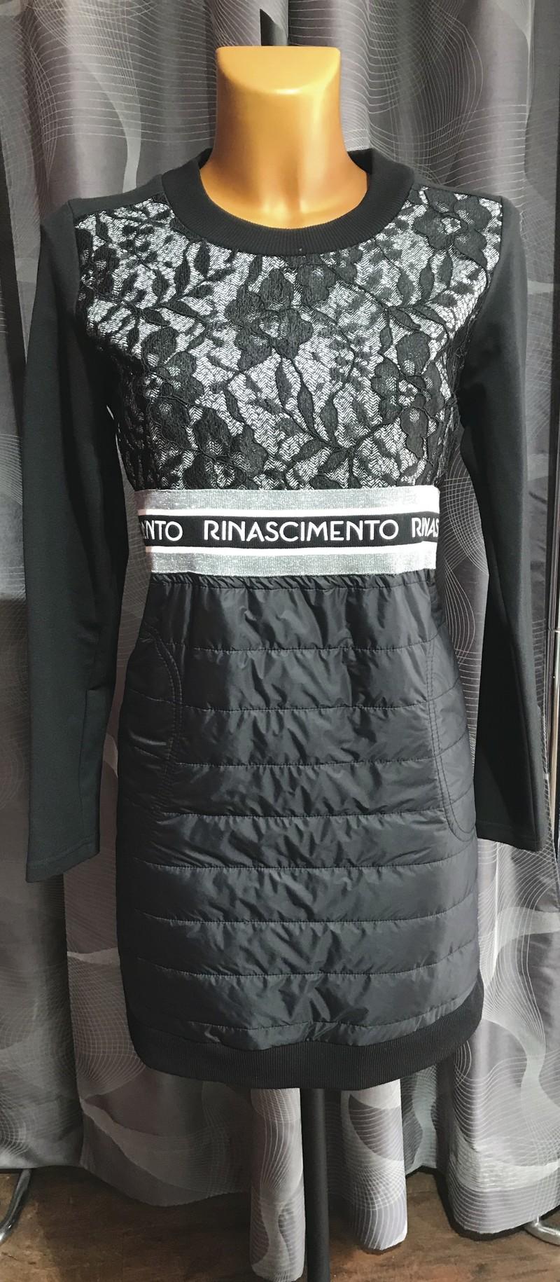 robe matelassée dentelle rinascimento - Robes  - VOTRE BOUTIQUE - Voir en grand
