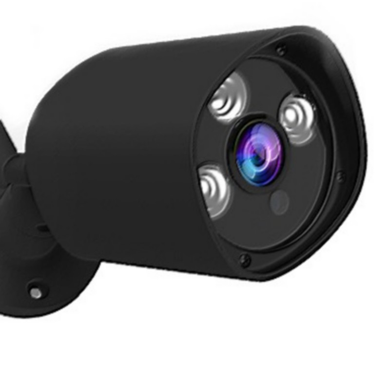 B25W - Caméras filaires ou Wifi - Interface et Gestion - Voir en grand