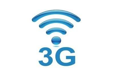 3G (2).jpg - Voir en grand